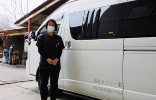 彩福祉タクシー代表の松本さん