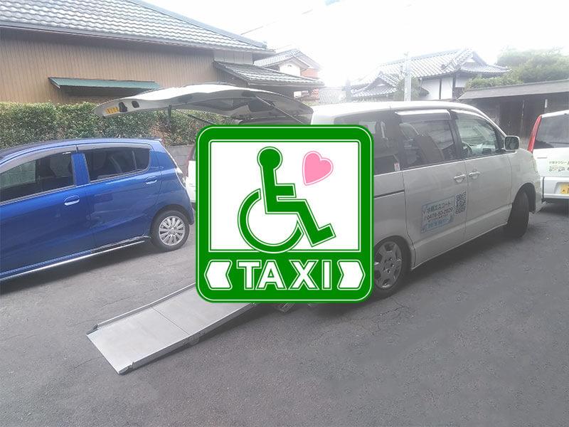介護車両のノアとロゴ