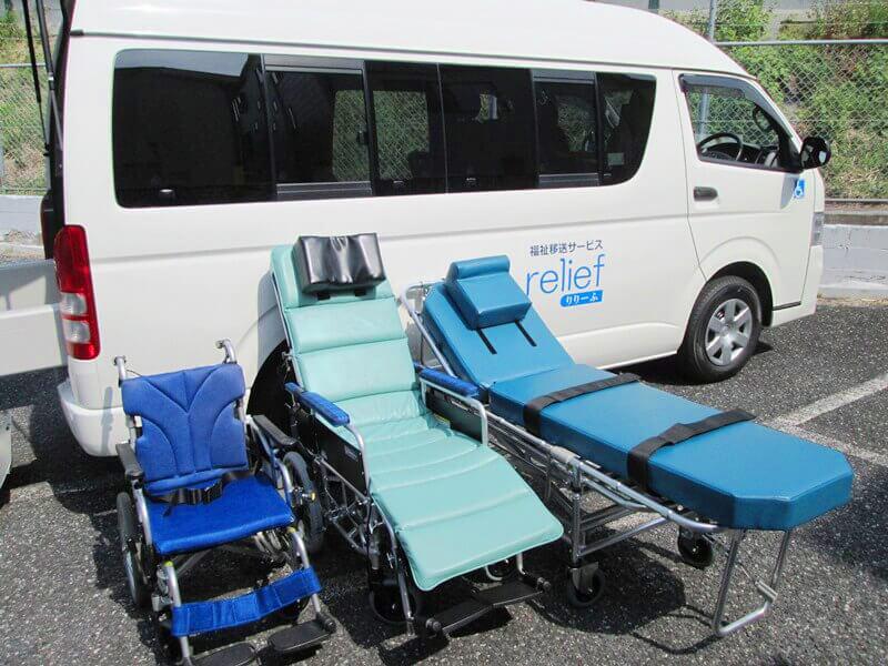 介護車両と搬送器材