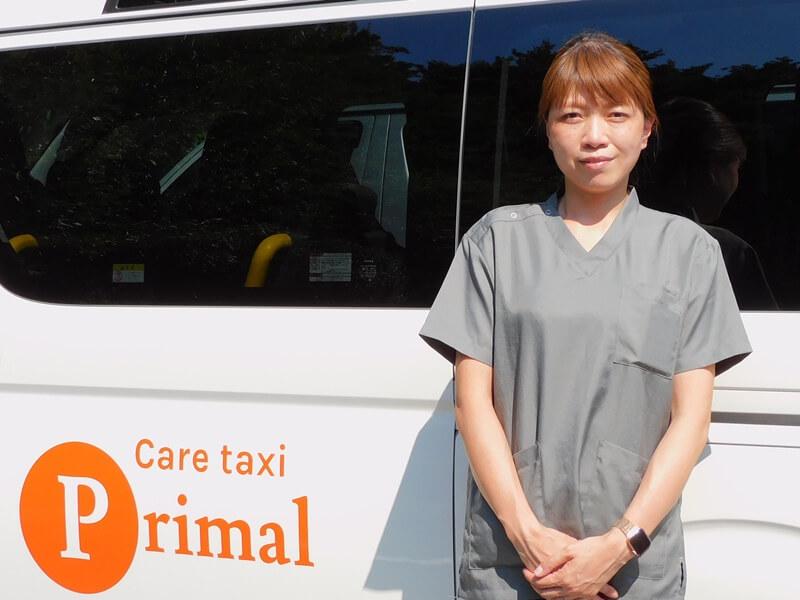 介護タクシーぷらいまるの久保田さん